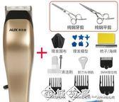 奧克斯理髮器電推剪專業帶線電推子成人兒童剪髮器電動剃頭刀家用 西城故事