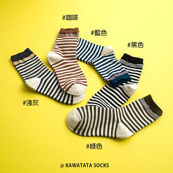 韓國橫條粗細拼接短襪/5色【557102502】