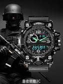 戰術手錶男軍錶機械錶智慧多功能防水青少年學生運動電子錶 皇者榮耀