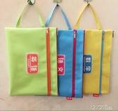 學生手提袋 新款A4手提牛津布袋 中小學生書籍帆布袋 防水試捲袋 拉鍊袋 新品