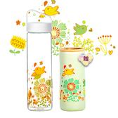【Royal Duke】提把式玻璃水瓶/隨行杯600ml鳥與花(贈同款