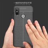 小米 8 荔枝紋 內散熱設計 全包邊皮紋手機殼 矽膠軟殼 車邊縫線設計 手機殼 質感軟殼 小米8