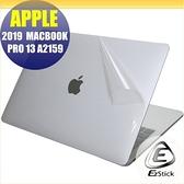 【Ezstick】APPLE MacBook Pro 13 A2159 2019年 二代透氣機身保護貼 DIY 包膜