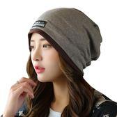坐月子帽子春季保暖防風孕婦冒春夏產婦頭巾產後用品時尚春款CY 【PINKQ】