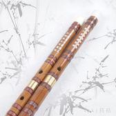 笛子 白骨演奏苦竹笛子苦竹笛兒童初學笛子 二節笛子  LC2311 【VIKI菈菈】