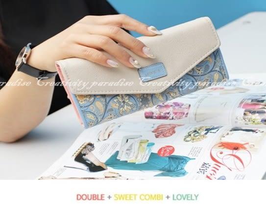 【小碎花三折皮夾】韓系田園菱格皮革手機包長夾皮包錢包卡片包note 4 5 iphone 6 plus