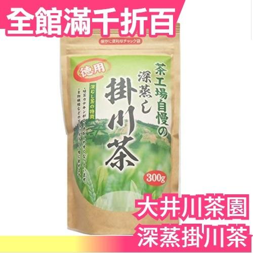 日本 大井川茶園 茶工場自慢 深蒸掛川茶 150g 茶葉 煎茶綠茶宇治抹茶飲品【小福部屋】