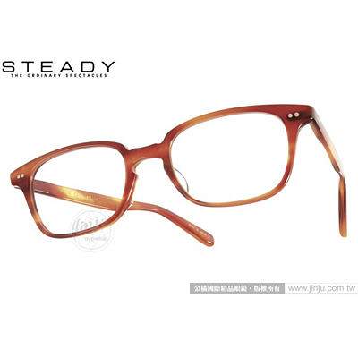 STEADY 光學眼鏡 STDF04 C07 (紅橙) 日本手工製造 平光鏡框 # 金橘眼鏡
