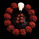 尼泊爾大小金剛菩提子佛珠手串五六瓣紅皮肉紋男女士手鏈手鍊/手環·樂享生活館