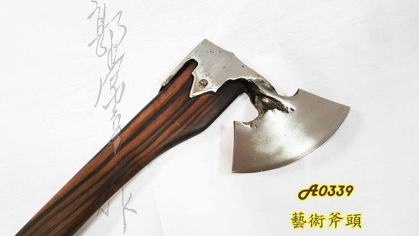 郭常喜的興達刀鋪-藝術斧頭(A0339)彈簧鋼刃+黑檀木柄