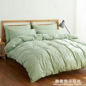 床上用品純色四件套被單1.5雙人1.8米床單被套床笠單人宿舍三件套