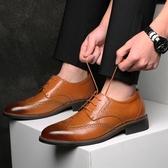 皮鞋 休閒真皮雕花布洛克男鞋 特大碼【五巷六號】x11