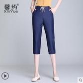 天絲七分褲女夏薄款哈倫褲女士休閒中褲寬鬆夏季女褲冰絲牛仔褲子