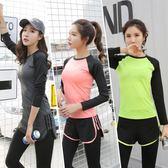 秋季寬鬆運動瑜伽健身服上衣大碼長袖透氣顯瘦跑步女速干T恤秋款 造物空間