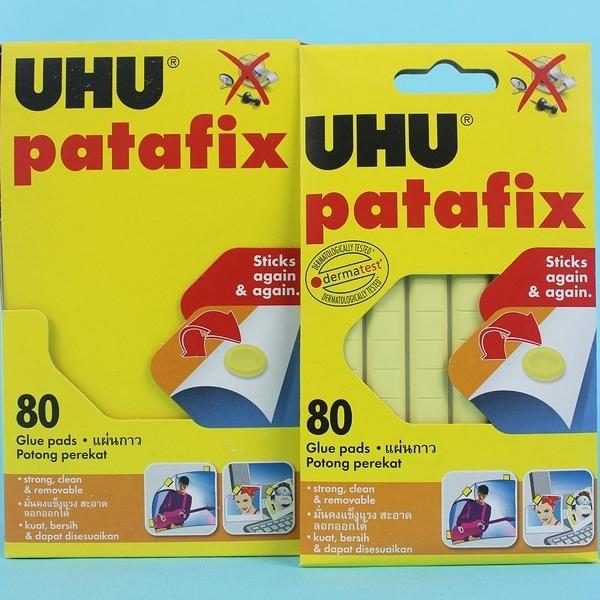 德國 UHU-001 隨意貼 無痕貼土 60gm/一大盒12小包入(一包80片入){定120} 龍和免圖釘萬用黏土