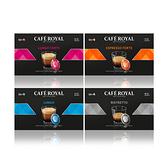 【Cafe Royal】芮耀咖啡膠囊 特殊規格膠囊餅 (適用於Nespresso商用膠囊機) 50顆/盒X2盒
