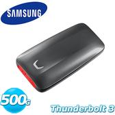 Samsung 三星 X5 500GB Thunderbolt 3 可攜式固態硬碟 (公司貨)