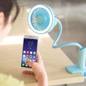 迷你風扇usb小風扇迷你學生宿舍床上頭可充電便攜桌面靜音夾式電扇 耶誕交換禮物