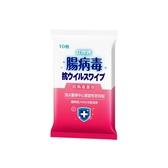 LET GREEN 立得清 抗病毒濕巾(腸病毒)10抽【小三美日】