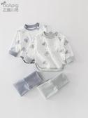 兒童秋衣秋褲套裝純棉睡衣高腰護肚褲嬰兒秋冬衣服女寶寶內衣分體