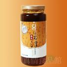 橘之鄉生津金棗茶600g -最受推薦的潤...