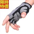 健身手套(半指)可護腕-高彈透氣防滑減震男騎行手套4色69v2【時尚巴黎】