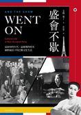 (二手書)盛會不歇:最屈辱的年代、最璀璨的時光,納粹統治下的巴黎文化生活