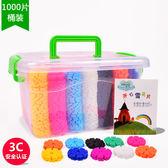 桶裝1000片雪花片積木拼插兒童益智幼兒園男女孩寶寶玩具2-3-6歲  米蘭shoe