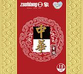 日象 zushiang 15人份全不鏽鋼中華電鍋 ZOR-1559S