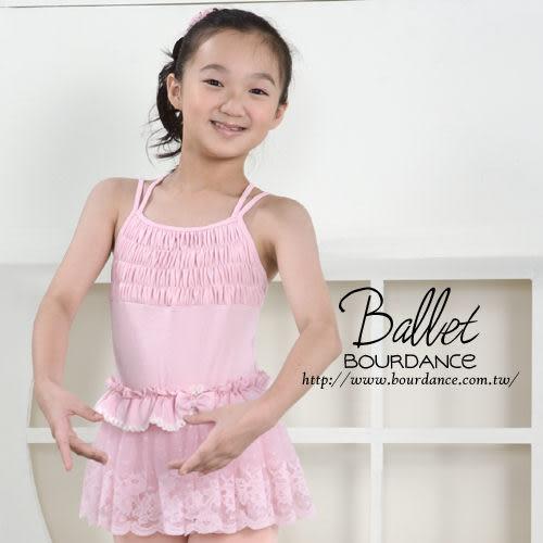 *╮寶琦華Bourdance╭*專業芭蕾舞衣☆兒童芭蕾★花仙子紗裙【BDW12B53】
