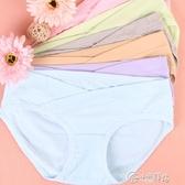 3條裝孕婦內褲女純棉低腰孕晚期不抗菌透氣產後非一次性孕期專用 小城驛站