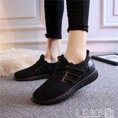 韓國ulzzang運動鞋女男透氣小黑鞋情侶椰子休閒鞋跑步學生單鞋潮      良品鋪子