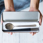優圣美帝旅行便攜不銹鋼餐具創意可愛學生筷子勺子套裝便攜餐具盒