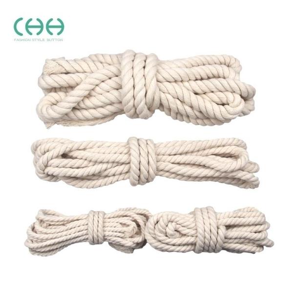 麻繩粗捆綁繩線diy手提袋棉繩手工編織裝飾棉線材料白色紙繩子 交換禮物