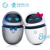 狗尾草公子小白智慧機器人二代高科技語音對話聲控情感小胖 igo