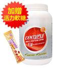 [折扣碼yahoo2019]新萬仁 千沛乳清蛋白營養品1135g /罐 單罐 贈BCAA軟糖*1