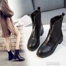 粗跟靴-前拉鏈馬丁靴女英倫風新款粗跟短靴...