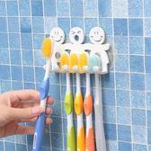 牙刷架 韓國吸盤牙刷架免打孔浴室置物架吸壁式掛架衛生間放牙刷的架子·夏茉生活