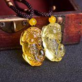 萬聖節快速出貨-天然黃水晶貔貅吊墜時尚男女士掛墜日韓開光招財辟邪轉運情侶飾品