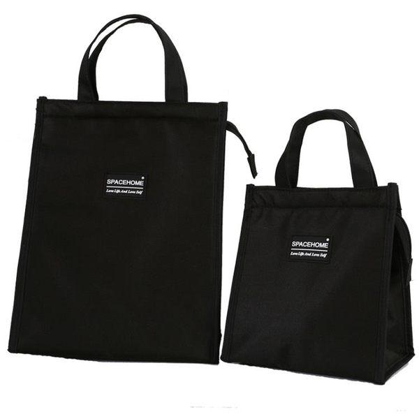 全館83折新年鉅惠韓國飯盒袋保溫袋便當袋手提包帶飯的袋手拎袋帆布袋學生拎袋午餐