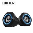 Edifier G1000 電競遊戲藍牙音箱 (新品上市)