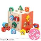 木製積木幾何形狀配對玩具智力盒 益智玩具