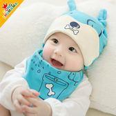 新生兒帽子0-3-6個月純棉寶寶胎帽薄款嬰兒帽子男女孩兒童【極有家】