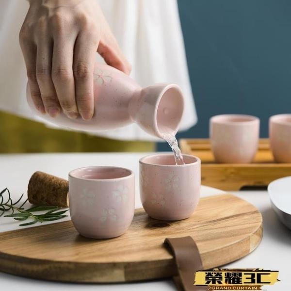 溫酒器 日式清酒壺白酒陶瓷酒具套裝家用餐廳燙酒壺溫酒壺小酒杯烈酒杯【99免運】