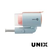 UNIX迷你雙電壓旅行吹風機