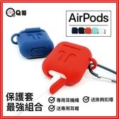 現貨Airpods掛鉤保護套耳帽掛繩【K31】Airpods保護套 Airpods掛繩 運動耳帽 耳機頸繩 蘋果耳機