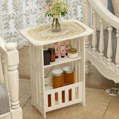 北歐茶几簡約客廳小圓桌小戶型陽台邊几臥室床頭櫃簡易創意方桌子 igo 『米菲良品』