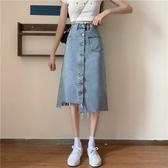 夏季新款韓版高腰顯瘦復古百搭中長款不規則毛邊A字牛仔半身裙女