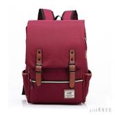 筆記本時尚電腦包雙肩15.6寸14寸13寸男女書包背包雙肩包 PA3998『pink領袖衣社』