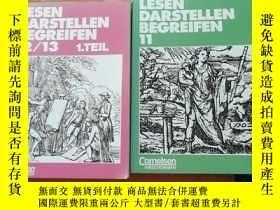 二手書博民逛書店lesen罕見darstellen begreifen 11. 12 13 兩本合集Y273911 corn